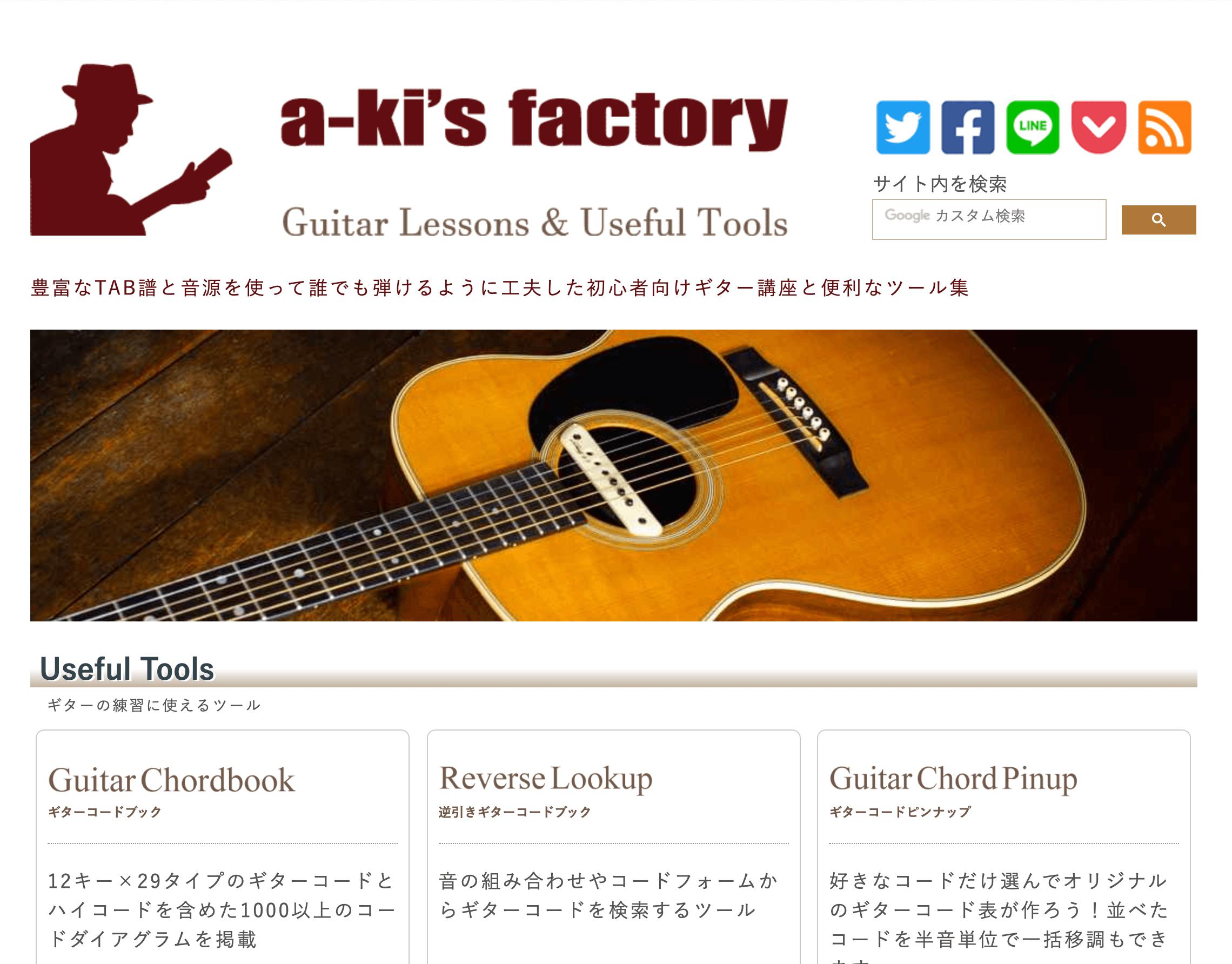 a-ki's factory